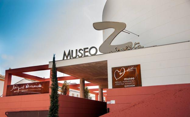 Edificio en Quesada que alberga los dos museos. /GARCÍA-MÁRQUEZ