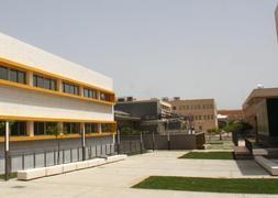 La Universidad de Almería (Ual), un gran negocio | Ideal